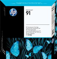 maintenance unit HP C9518A