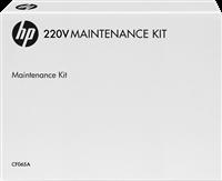 maintenance unit HP CF065A