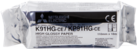 Thermal paper Mitsubishi 110mm x 18m Thermopapier